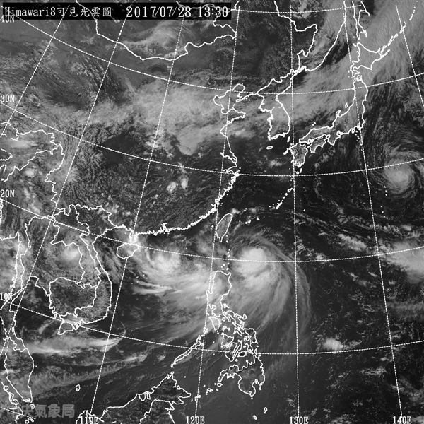 Tropical Storm NESAT